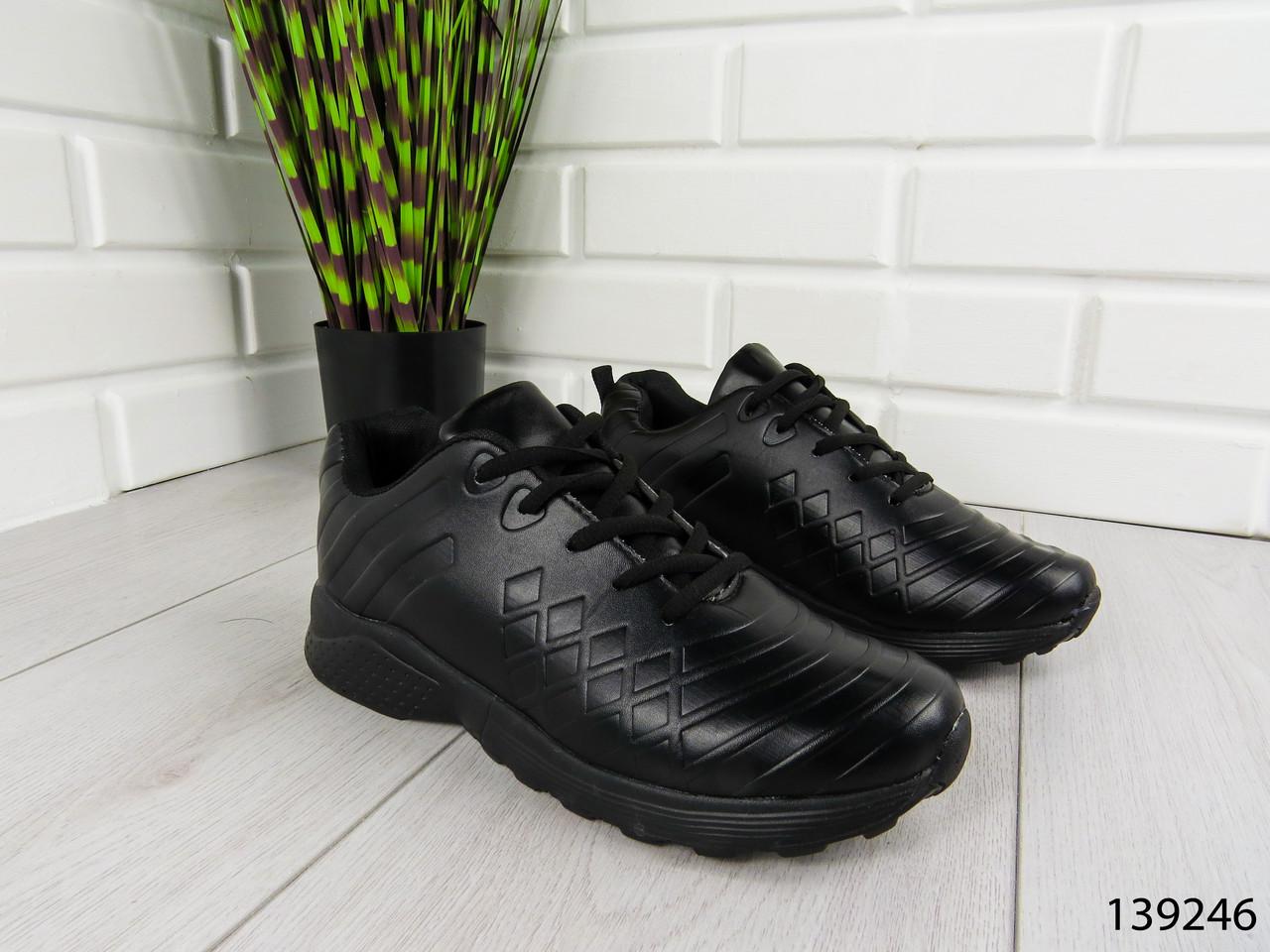 "Кросівки, мокасини, кеди чорні ""Pango"" ЕВА, повсякденна, зручна, весняна, чоловіче взуття"