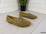 """Балетки, мокасины хаки """"Borjo"""" эко замша, легкая, повседневная, удобная женская обувь, фото 3"""