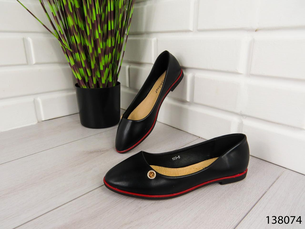"""Балетки, мокасини чорні """"Ribon"""" еко шкіра, легка, повсякденна, зручна жіноча взуття"""