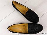 """БОЛЬШИЕ РАЗМЕРЫ > Балетки женские, черные """"Bonut"""" эко замша, туфли женские, мокасины женские, женская обувь, фото 6"""