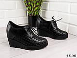 """Туфлі жіночі, чорні """"Sole Z"""", еко шкіра, мокасини жіночі, балетки жіночі, повсякденне взуття, фото 2"""