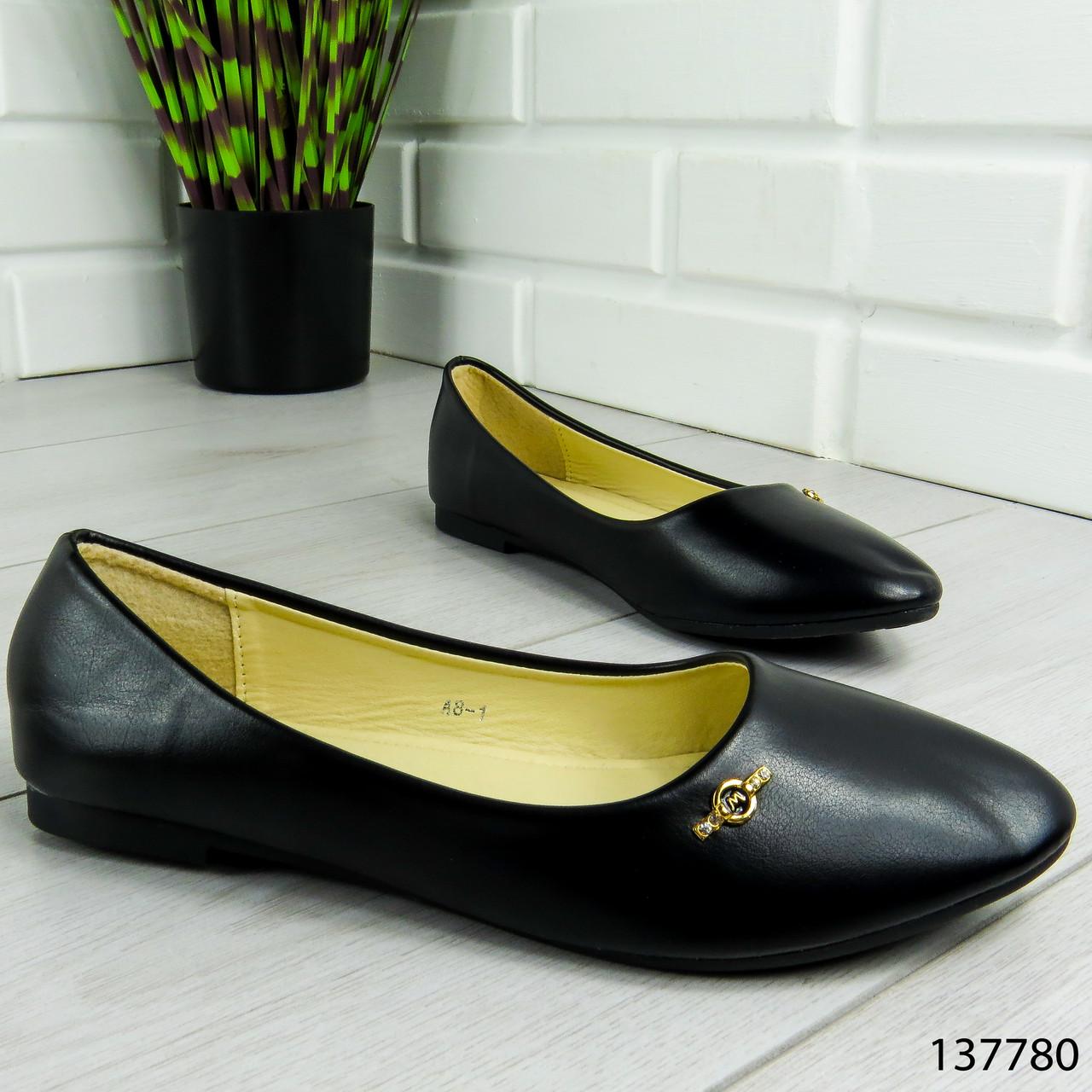 """Балетки жіночі, чорні """"Perty"""" еко шкіра, туфлі жіночі, мокасини жіночі, жіноче взуття"""