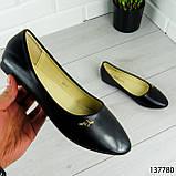 """Балетки жіночі, чорні """"Perty"""" еко шкіра, туфлі жіночі, мокасини жіночі, жіноче взуття, фото 2"""