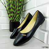 """Балетки жіночі, чорні """"Perty"""" еко шкіра, туфлі жіночі, мокасини жіночі, жіноче взуття, фото 7"""