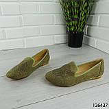"""Балетки жіночі, хакі """"Skandy"""" еко замша, туфлі жіночі, мокасини жіночі, жіноче взуття, фото 2"""