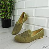 """Балетки жіночі, хакі """"Skandy"""" еко замша, туфлі жіночі, мокасини жіночі, жіноче взуття, фото 4"""