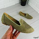"""Балетки жіночі, хакі """"Skandy"""" еко замша, туфлі жіночі, мокасини жіночі, жіноче взуття, фото 5"""
