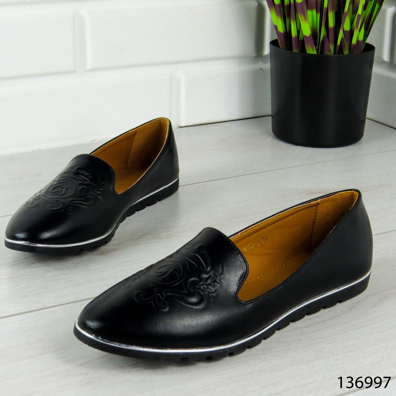 """Балетки женские, черные """"Udery"""" эко кожа, туфли женские, мокасины женские, женская обувь"""