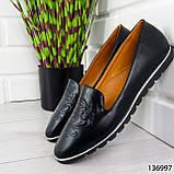 """Балетки женские, черные """"Udery"""" эко кожа, туфли женские, мокасины женские, женская обувь, фото 2"""