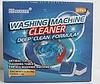 Антибактериальное средство очистки стиральных машин Washing mashine cleaner №2