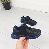 Кросівки дитячі на липучках і шнурках. Кросівки підліткові чорний з еко шкіри. Розміри 31-36, фото 2