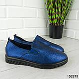 """Мокасины женские, синие """"Wespy"""" эко кожа, кроссовки женские, кеды женские, повседневная обувь, фото 7"""