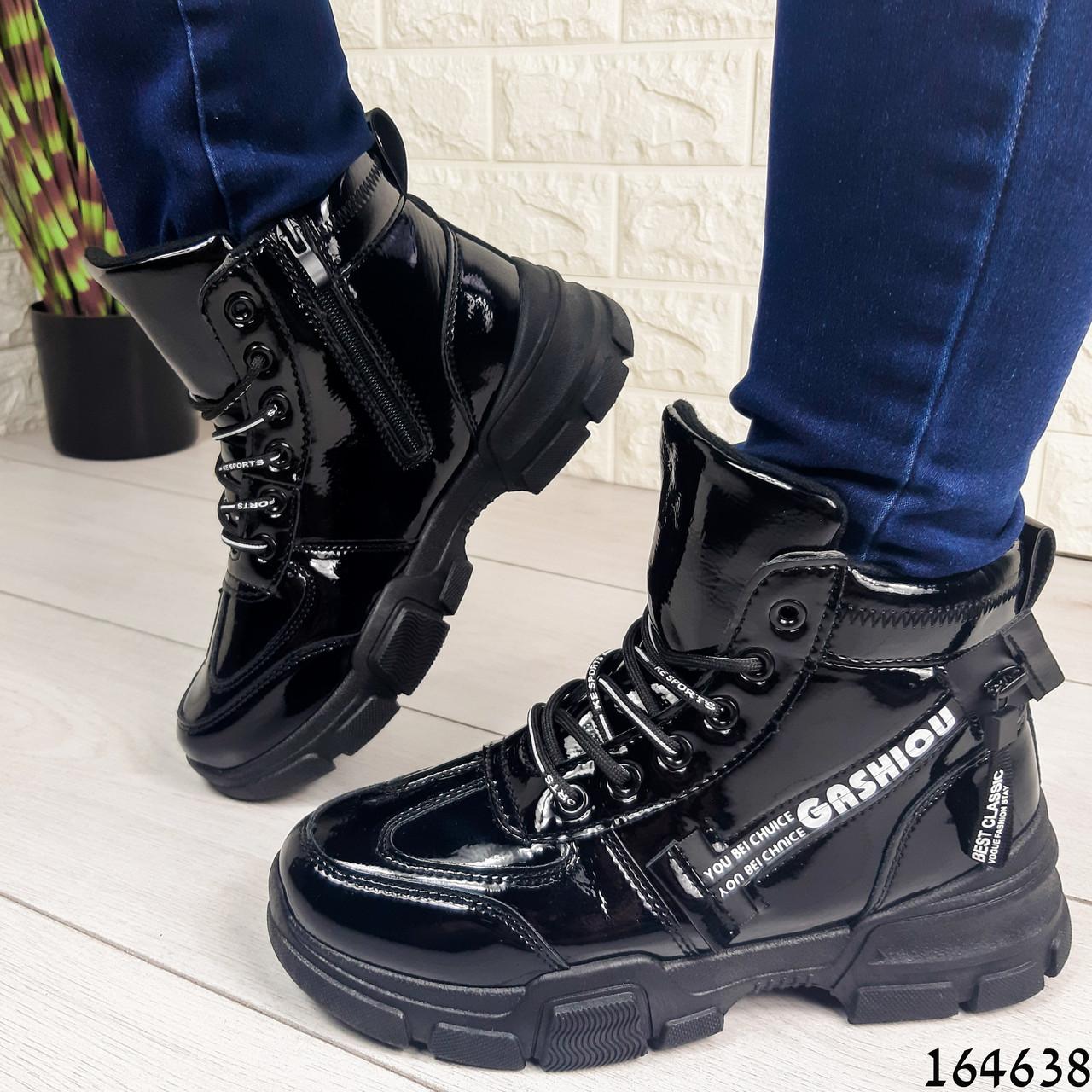 Жіночі черевики демісезонні чорні з еко шкіри. Всередині утеплювач текстильний