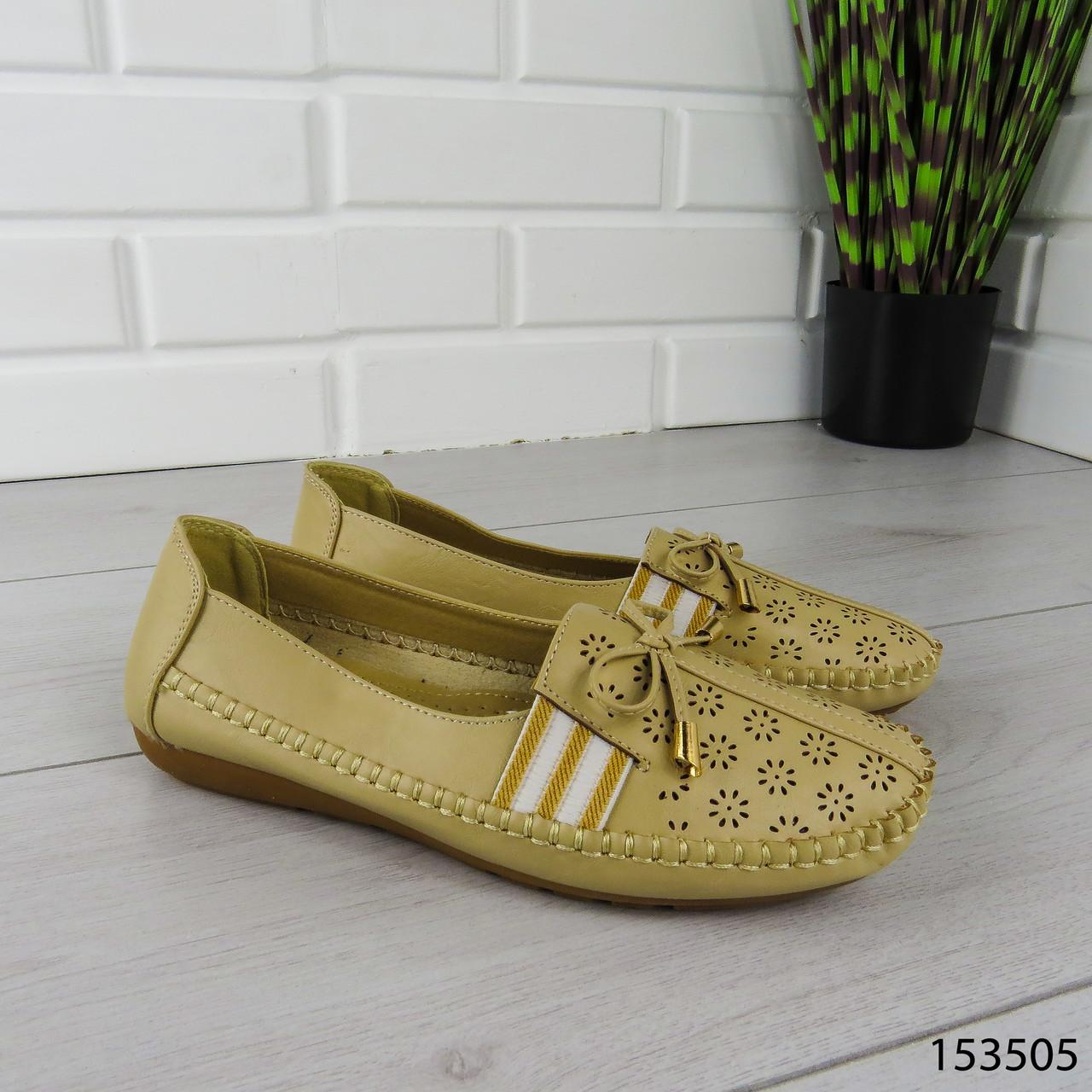 """Балетки женские, бежевые """"Dvenis"""" эко кожа, туфли женские, мокасины женские, женская обувь"""
