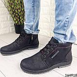 Ботинки мужские ЗИМНИЕ черные из эко нубука, внутри эко мех, фото 4