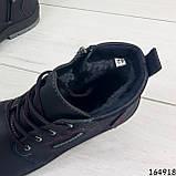 Ботинки мужские ЗИМНИЕ черные из эко нубука, внутри эко мех, фото 8