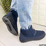 Ботинки мужские ЗИМНИЕ синие из текстиля, внутри густой эко мех, фото 2
