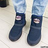 Ботинки мужские ЗИМНИЕ синие из текстиля, внутри густой эко мех, фото 3