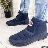 Ботинки мужские ЗИМНИЕ синие из текстиля, внутри густой эко мех, фото 4