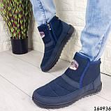 Ботинки мужские ЗИМНИЕ синие из текстиля, внутри густой эко мех, фото 5