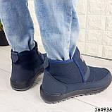 Ботинки мужские ЗИМНИЕ синие из текстиля, внутри густой эко мех, фото 6