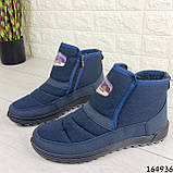 Ботинки мужские ЗИМНИЕ синие из текстиля, внутри густой эко мех, фото 7