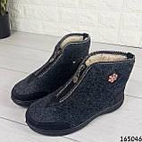 Жіночі черевики ЗИМОВІ сірі з повсті. Всередині густий еко хутро, фото 4