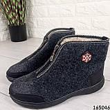 Женские ботинки ЗИМНИЕ серые из войлока. Внутри густой эко мех, фото 5