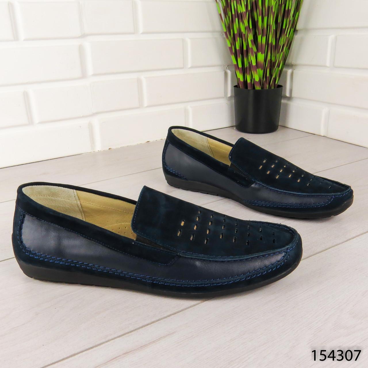 """Туфли мужские, синие """"Bergo"""" НАТУРАЛЬНАЯ КОЖА, мокасины мужские, мужская обувь"""