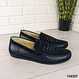 """Туфли мужские, синие """"Bergo"""" НАТУРАЛЬНАЯ КОЖА, мокасины мужские, мужская обувь, фото 5"""