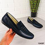 """Туфли мужские, синие """"Bergo"""" НАТУРАЛЬНАЯ КОЖА, мокасины мужские, мужская обувь, фото 7"""