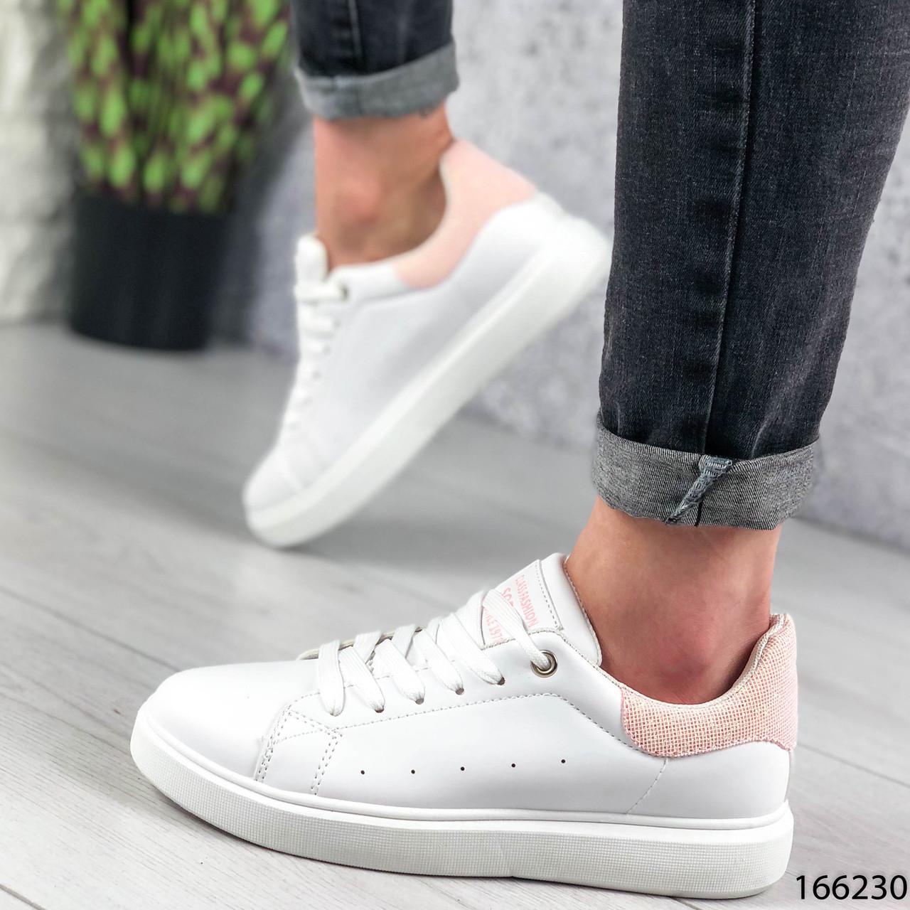 Женские кроссовки белые из эко кожи
