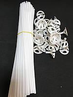 Держатели для воздушных шаров 35 см