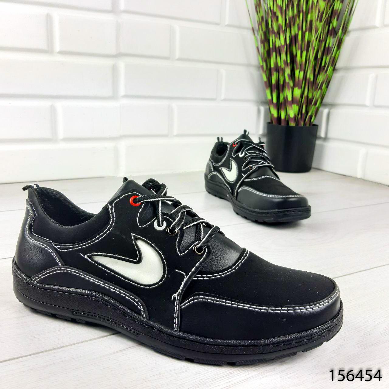"""Кросівки чоловічі, чорні стилі """"Nike"""" еко шкіра, мокасини чоловічі, кеди чоловічі, взуття чоловіче"""