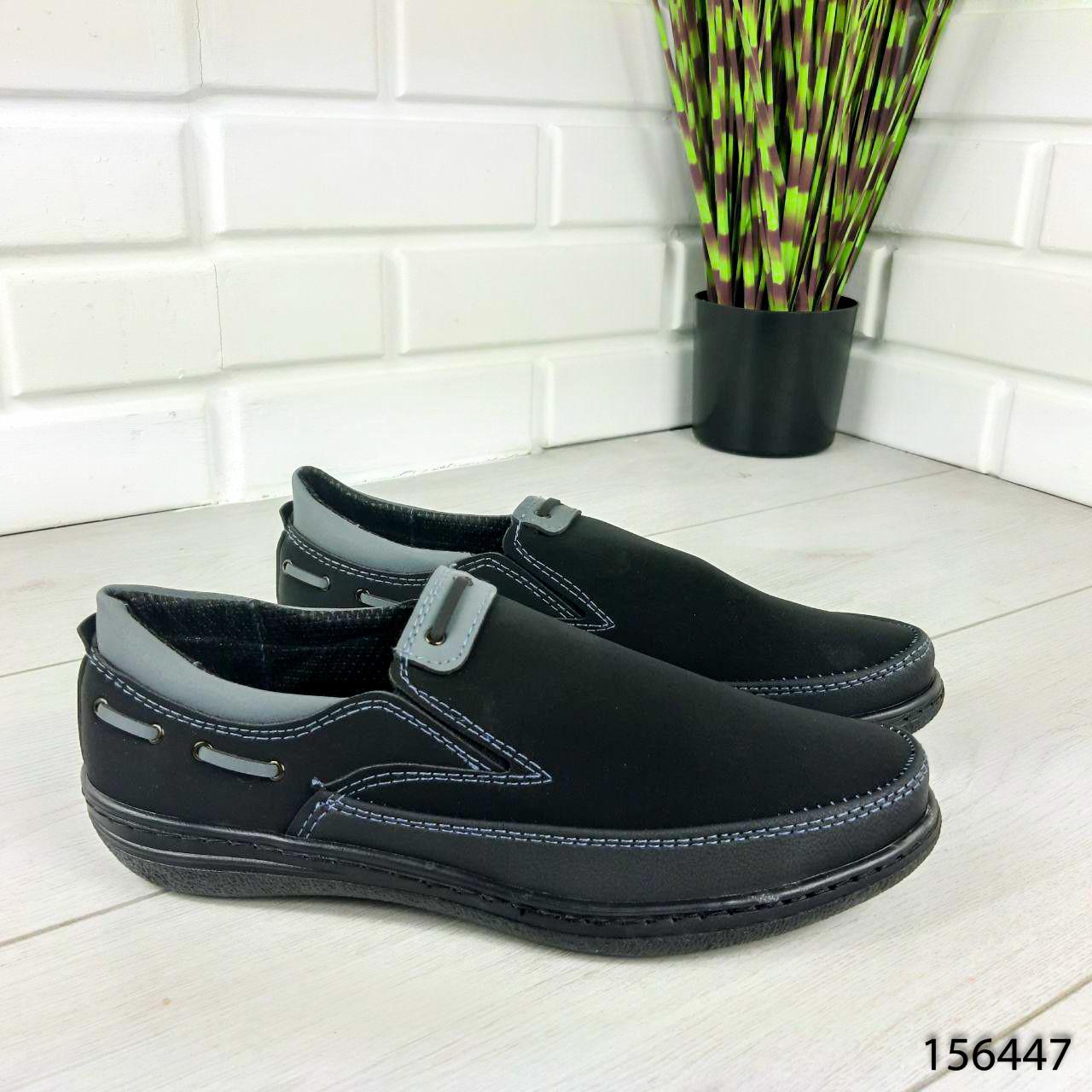 """Туфлі чоловічі, чорні """"Jayte"""" еко нубук, мокасини чоловічі, чоловіче взуття"""