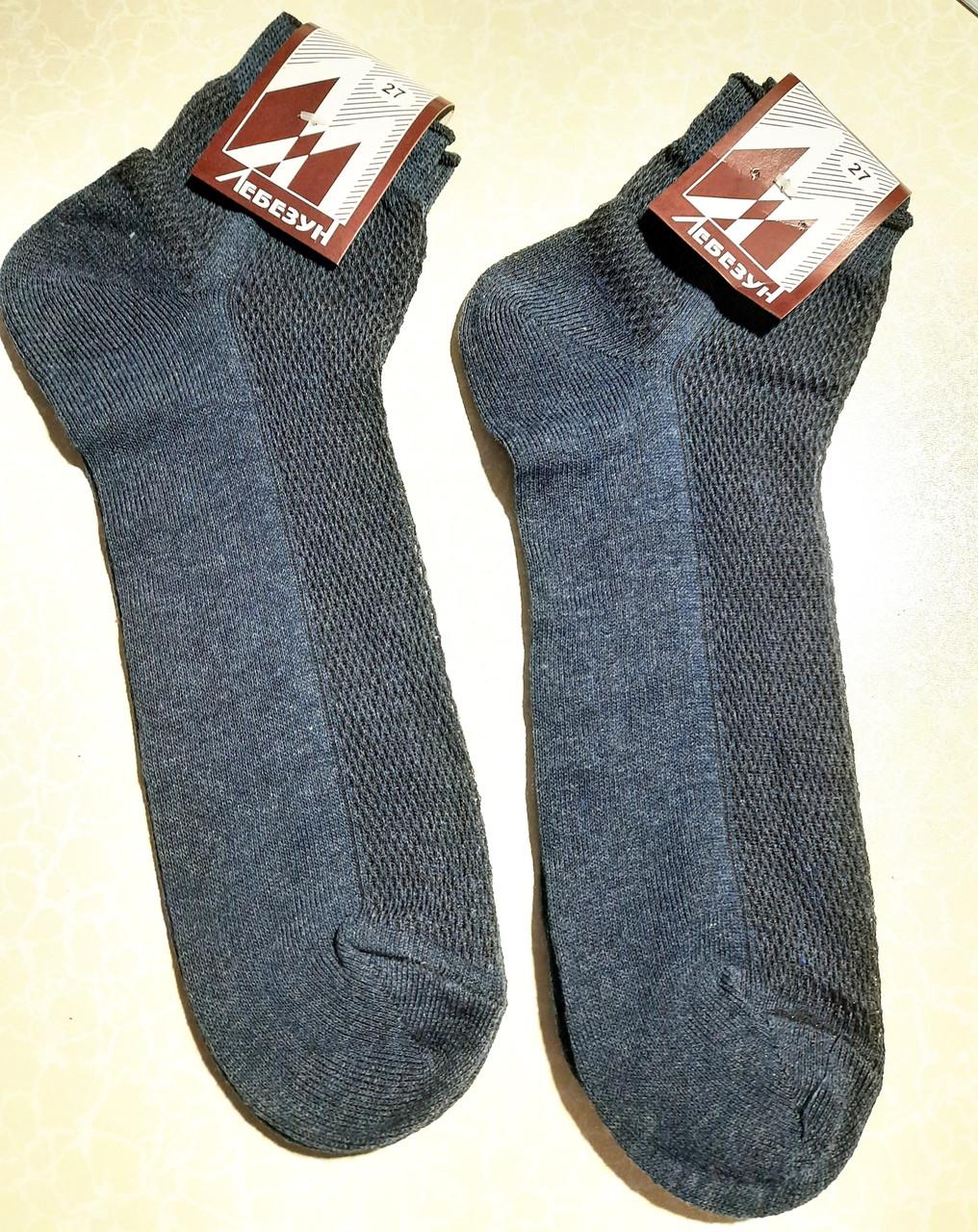 Шкарпетки чоловічі вставка сіточка укорочені бавовна р. 27 колір синій Від 6 пар по 5грн