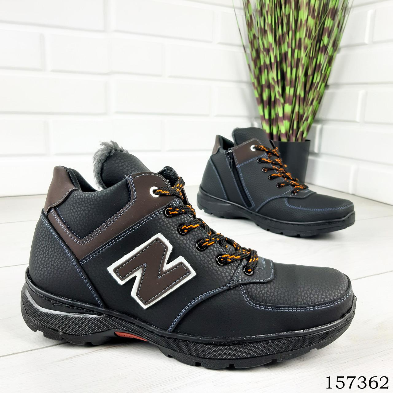"""Ботинки мужские зимние черные """"New B"""" эко кожа, Зимние ботинки. Обувь мужская. Обувь зимняя"""