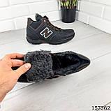 """Ботинки мужские зимние черные """"New B"""" эко кожа, Зимние ботинки. Обувь мужская. Обувь зимняя, фото 4"""