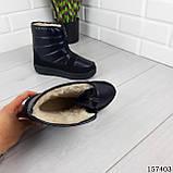 """Дутики женские зимние, баклажанные """"Foula"""" плащевка, обувь женская, сапоги женские, фото 2"""