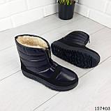 """Дутики жіночі зимові, баклажанові """"Foula"""" плащівка, взуття жіноче, чоботи жіночі, фото 3"""