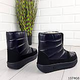 """Дутики жіночі зимові, баклажанові """"Foula"""" плащівка, взуття жіноче, чоботи жіночі, фото 4"""
