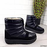 """Дутики жіночі зимові, баклажанові """"Foula"""" плащівка, взуття жіноче, чоботи жіночі, фото 5"""