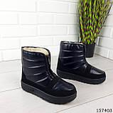"""Дутики женские зимние, баклажанные """"Foula"""" плащевка, обувь женская, сапоги женские, фото 7"""