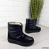 """Дутики жіночі зимові, баклажанові """"Foula"""" плащівка, взуття жіноче, чоботи жіночі, фото 8"""