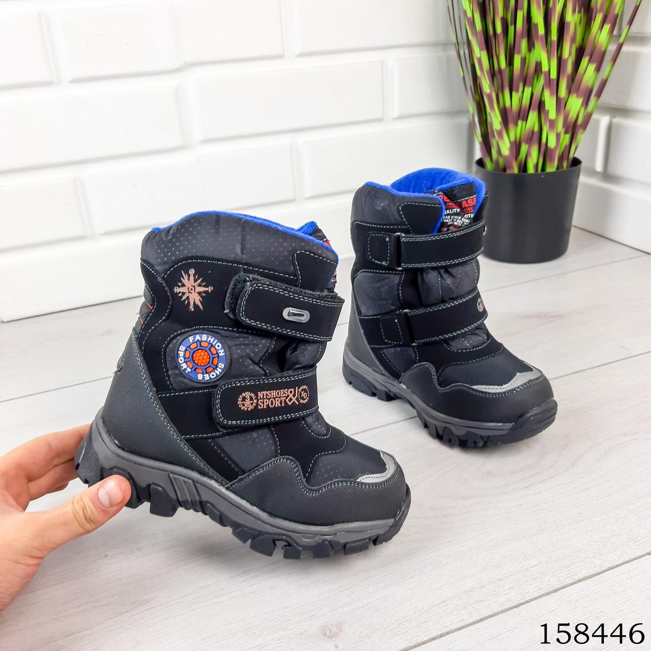 Дитячі, підліткові зимові черевики на липучках, чорного кольору з еко шкіри, всередині теплий еко хутро.