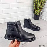 Детские, подростковые ботинки зимние на молнии, черного цвета из эко кожи, внутри теплый эко мех., фото 3
