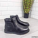 Детские, подростковые ботинки зимние на молнии, черного цвета из эко кожи, внутри теплый эко мех., фото 4