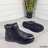 Детские, подростковые ботинки зимние на молнии, черного цвета из эко кожи, внутри теплый эко мех., фото 6