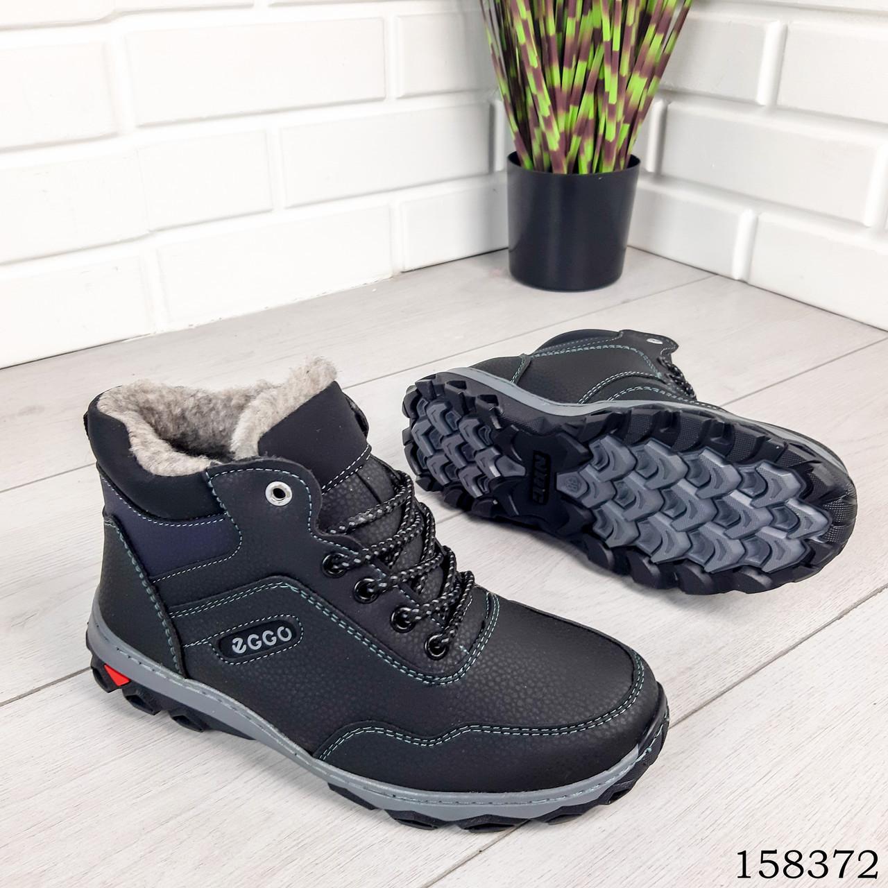 Дитячі, підліткові зимові черевики на шнурках, чорного кольору з еко шкіри, всередині теплий еко хутро.