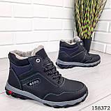Дитячі, підліткові зимові черевики на шнурках, чорного кольору з еко шкіри, всередині теплий еко хутро., фото 3